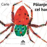 "Eric Carle: ""Păianjenul cel harnic"""